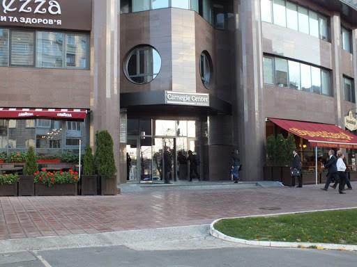 город Киев офис