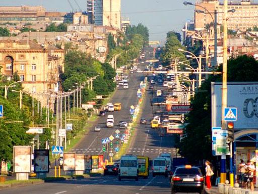 город Запорожье