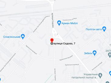 г. Запорожье, улица Седова 7