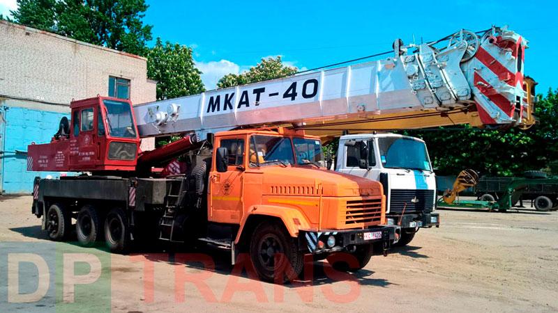 аренда КРАЗ TG-500ERG Мкат 40 тонн