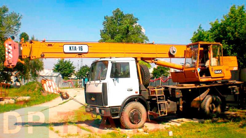 аренда автокрана 16 тонн кТА
