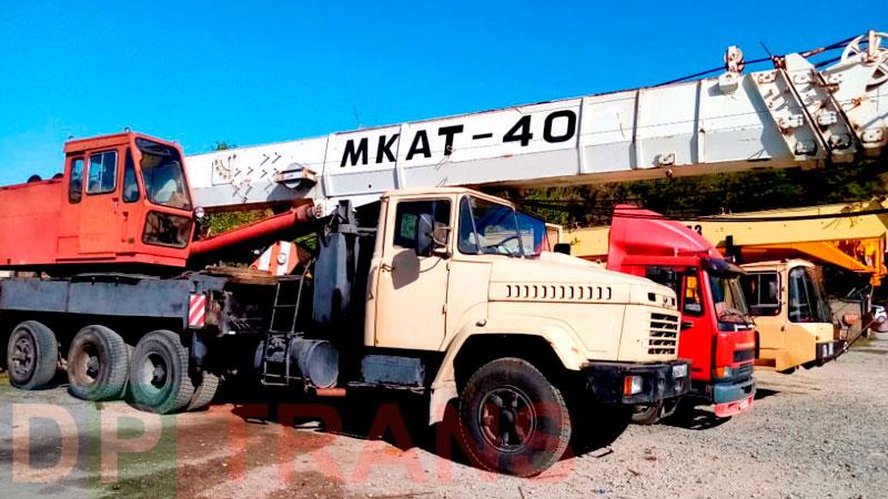 арендовать краз 40 тонн