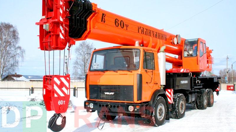 галичанин 60 тонн